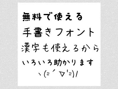 font_00