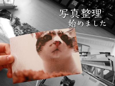 print_00