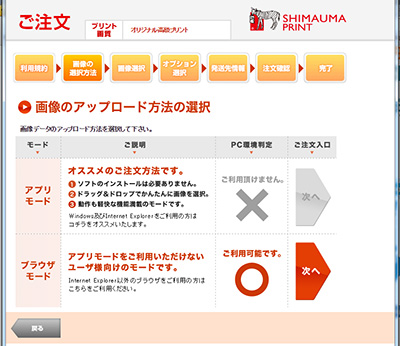 shimauma_pri_02