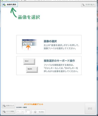 shimauma_pri_03