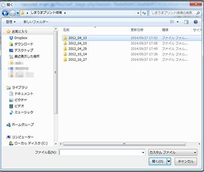 shimauma_pri_04